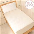 【床之戀】台灣製加高床包式保潔墊-單人3.5尺 (MG0147S)