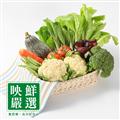 映鮮嚴選 有機綜合蔬菜箱 (月方案/4次) (HF-16B0001-2)