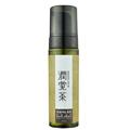 茶寶 潤覺茶輕感淨化潔顏慕斯(200ml) (TP511)
