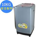【勳風】10公斤/耐高扭力/超高速/更防震-脫水機 (HF-939)