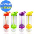 【幸福媽咪】纖維檸檬/榨汁冷飲隨身健康活力杯-吸管式(三入組) (HM-366_3)
