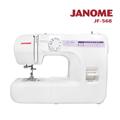 限時特價↘加贈好禮【日本車樂美JANOME】機械式縫紉機 (S191413JF568013)