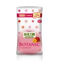 花仙子去味大師 植物消臭易350ml(玫瑰) (FF4235PXF)