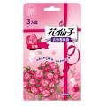 花仙子好心情 衣物香氛袋3入(玫瑰香氛) (AA9098PXF)