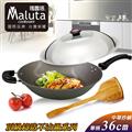 【Maluta瑪露塔】頂級鑄造不沾36CM單炳中華炒鍋 (004354)
