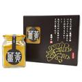 【台灣常溫 薑博士】秋薑黃粉禮盒組 (HF-16D0002-4)