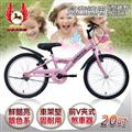 【飛馬】20吋Y型越野登山車-粉色 (520-12)