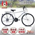 【飛馬】26吋18段變速登山男車-白 (526-32)