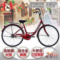 【飛馬】26吋刀型淑女車-紅 (526-05)
