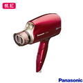 國際牌Panasonic 奈米水離子吹風機-桃紅(附烘罩) (EH-NA45-R)
