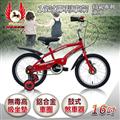 【飛馬】16吋打氣專利童車-紅 (516-02-1)