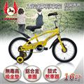 【飛馬】16吋打氣專利童車-黃 (516-02-2)