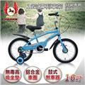 【飛馬】16吋打氣專利童車-水藍 (516-02-3)