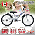 【飛馬】20吋Y型越野登山車-銀色 (520-12-2)