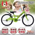 【飛馬】20吋Y型越野登山車-綠色 (520-12-4)