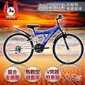 【飛馬】26吋21段變速馬鞍型雙避震車-藍銀 (526-52-4)