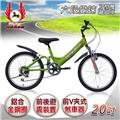 【飛馬】20吋刀型6段變速雙避震車-蘋果綠 (520-24-5)