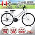 【飛馬】26吋18段變速登山女車-白 (526-12-3)