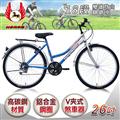 【飛馬】26吋18段變速登山女車-銀藍 (526-12-4)