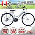 【飛馬】26吋18段變速登山女車-銀 (526-12-7)