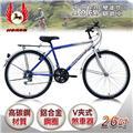 【飛馬】26吋18段變速登山男車-銀藍 (526-32-1)