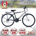 【飛馬】26吋18段變速登山男車-銀黑 (526-32-2)