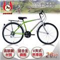 【飛馬】26吋18段變速登山男車-銀綠 (526-32-3)