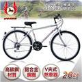 【飛馬】26吋18段變速登山男車-銀 (526-32-4)