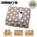 【日象】煦馨微電腦溫控電蓋毯 (ZOG-2320B)