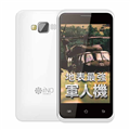 iNO 無照相智能備用手機-白(贈原廠配件包) (INO4-WH)