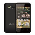 iNO 無照相智能備用手機-黑(贈原廠配件包) (INO4-BK)