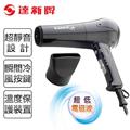 達新牌 專業靜音吹風機-黑色 (EC-TS-2100A)