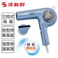 達新牌 專業吹風機-藍色 (EC-TS-1280A-B)