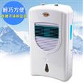 【勳風】冰風暴冷凝負離子移動式水冷氣 (HF-A620C)
