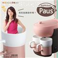 【recolte 日本麗克特】Paus 雙人咖啡機-甜心粉 (RKD-RP)