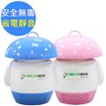 捕蚊之家 寶貝守護者USB捕蚊燈/捕蚊器2入組(藍+粉)-可接行動電源 (CJ-661_2)