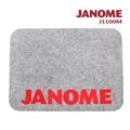 日本車樂美JANOME 吸音防震墊 (J1100M)