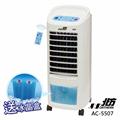 ↘水冷扇超值特賣↘【北方】移動式冷卻器 (AC-5507)