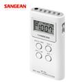 【SANGEAN山進】二波段數位式口袋型收音機 (DT-123)
