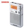 【SANGEAN山進】二波段數位式口袋型收音機 (DT-125)