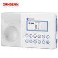 【SANGEAN山進】二波段藍芽浴室收音機 (H202)
