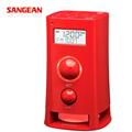 【SANGEAN山進】二波段數位式造型收音機 (K-200)