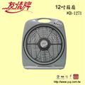【友情牌】12吋箱扇-米色 (KB-1271)
