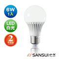 【SANSUI山水】6W白光LED超廣角球燈泡1入(黃光/白光)