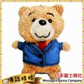【日本富士商社】日本錄音娃娃 傳達心中的話( 傳話娃娃-部長) (BEAR)