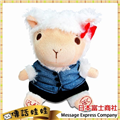 【日本富士商社】日本錄音娃娃 傳達心中的話( 傳話娃娃-OL羊) (OL)