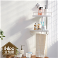 【ikloo宜酷屋】TACO無痕吸盤系列-時尚雙層角落置物架 (BRF17)