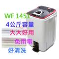 【愛水屋】行動免電腳踏式清洗機4.5KG-紅黑色 (GK-WF1451)