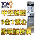 【愛水屋】TOAO_DDSwee t落地型生飲/飲水機 (EWP001-500AIS17)
