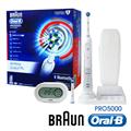 【德國百靈Oral-B】3D數位極淨導航電動牙刷(藍芽) (PRO5000)